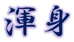 システムトレード ブログ